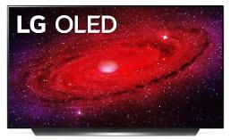 .LGs 48-inch OLED TV appeals to consumers looking for second TV or quality display for gaming.