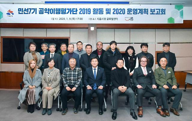 임병택 시흥시장, 2020 매니페스토 공약이행평가 '최우수등급' 선정
