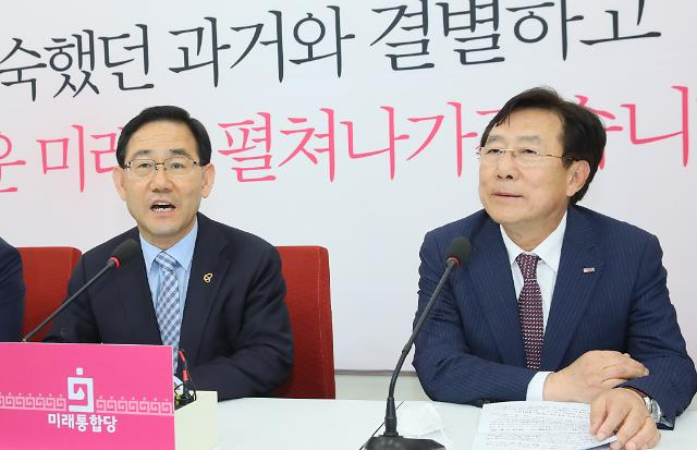 """주호영 """"중소기업 유동성 위기 극복 돕겠다"""""""
