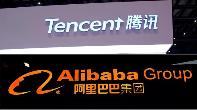 """""""텐센트 86조원 투자"""" 중국 IT기업 앞다퉈 디지털 인프라 투자"""