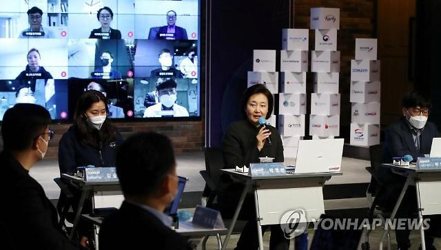 """""""디지털 홍보로의 전환""""…유튜브에 꽂힌 중기부"""