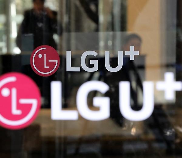 경쟁이냐 공정이냐... 127억 공공사업 두고 LG유플러스가 뿔난 사연