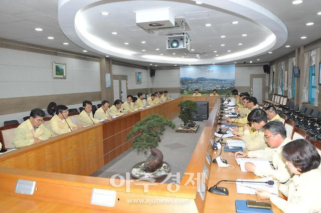 민선7기 공약사항 및 2020년 현안사업 추진상황 보고회 개최