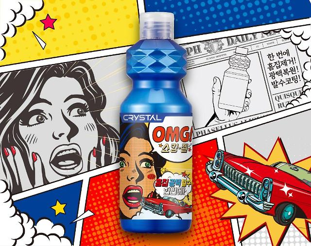 불스원, 신제품 크리스탈 OMG 쇼킹젤' 와디즈에서 출시