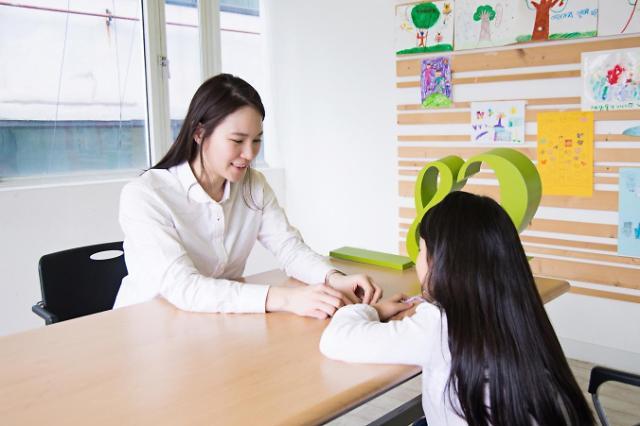 교촌치킨, 학대피해아동 심리치료 지원