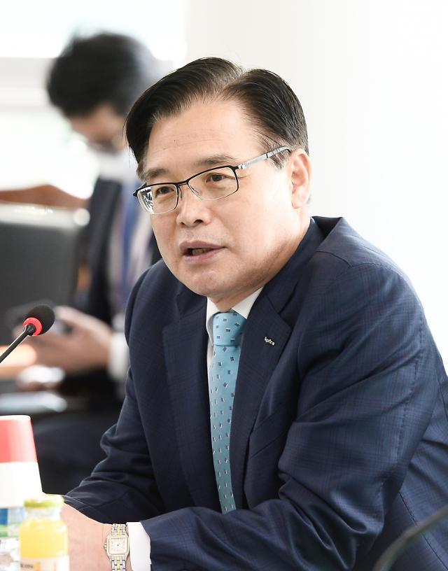 코트라, 충북지역 10개 中企와 '포스트 코로나' 대응 간담회