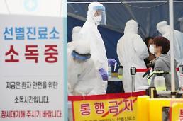 .韩国2例儿童炎症综合征疑似病例均康复.