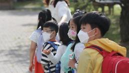 .韩政府公布学生戴口罩指南.