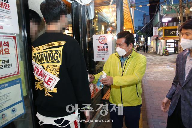 대구중구청, 코로나19 감염예방 민관합동 특별점검!