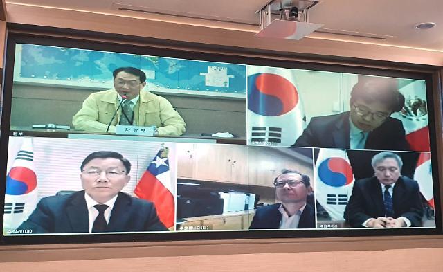 외교부, 중남미 공관장 화상회의...코로나 이후 논의