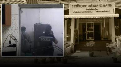 태국 라디오 방송국서 총기 사건…3명 사망·1명 부상