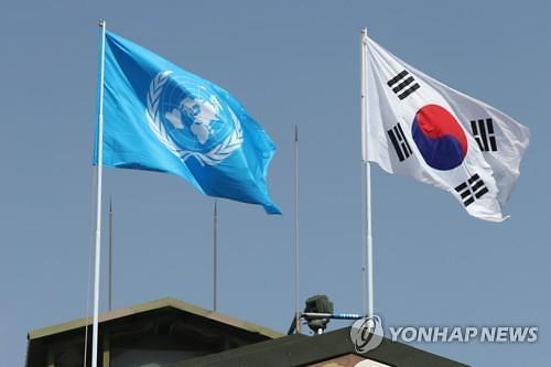 """[북한군 GP 총격] """"유엔사, 한반도 작전 권한 확대 속내 드러났다"""""""
