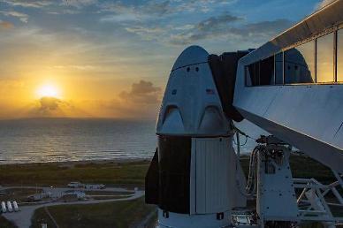 우주 택시 시대 꿈꾸는 머스크-스페이스X, 내일 새벽 유인우주선 첫 발사