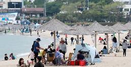 .韩国公布保持生活距离防疫指南修订案.