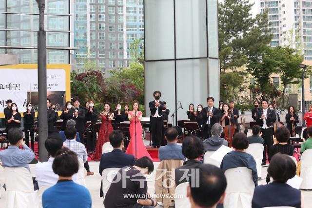 대구시 문화예술 통한 '힐링, 대구' 6월 문화행사 개최