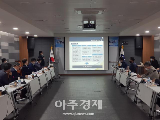 경북도, 지역산업과 연계한 공항 활성화 전략 마련...연구용역 최종보고회 개최