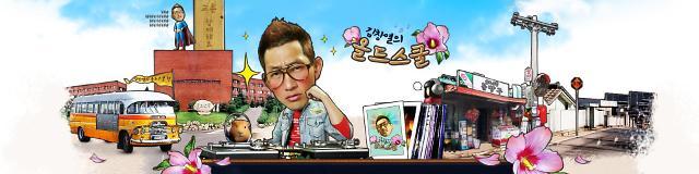 김창열의 올드스쿨 15년만에 폐지…딘딘·김상혁 오빠네 라디오도