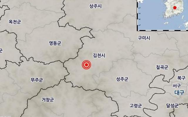 """경북 김천서 규모 2.8 지진… 기상청, """"인근 지역에서도 진동 느낄 수 있어"""""""