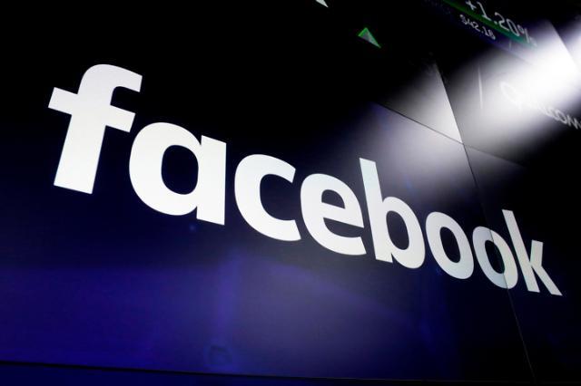 [IT공룡 M&A 열풍] ③ 디지털 금융·AR 등 전방위 공략 페이스북