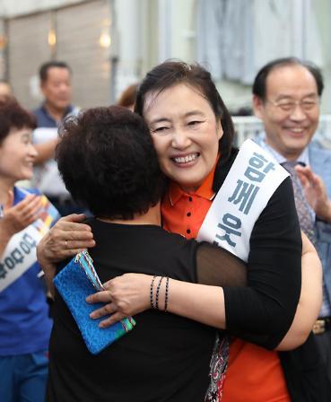 """""""더 큰 길로 이끌어줘 감사""""…박영선, 구로을 주민에 보내는 작별인사"""