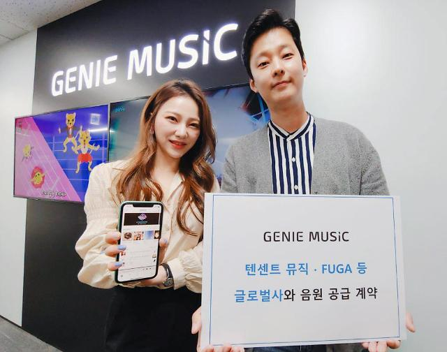 Genie Music将向腾讯音乐提供K-POP音源