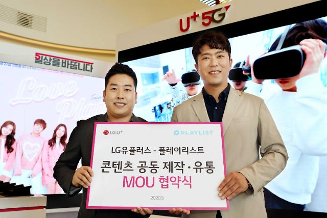 """MZ세대 잡아라"" 숏폼 콘텐츠 시장 뛰어든 LG유플러스"