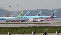 .韩航空公司6月将增加重开国际航线 .