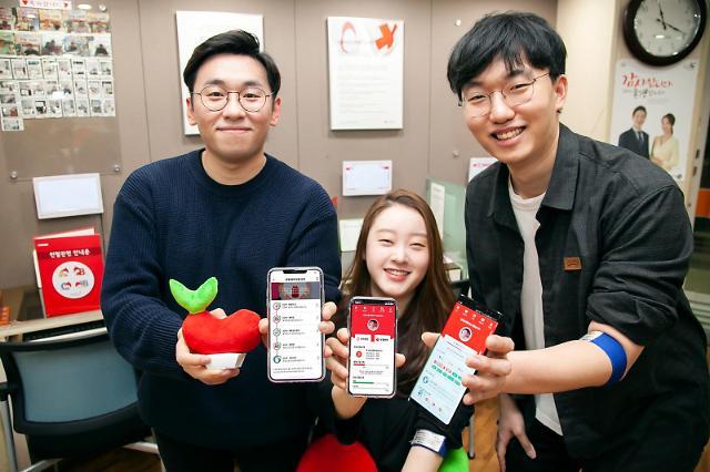 SK텔레콤, ICT 패밀리사와 서울·대구 등 전국서 헌혈 릴레이 전개