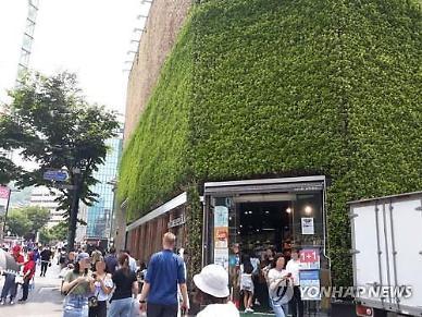 서울 개별공시지가, 전년比 8.25%↑…서초구 12.37%로 1위