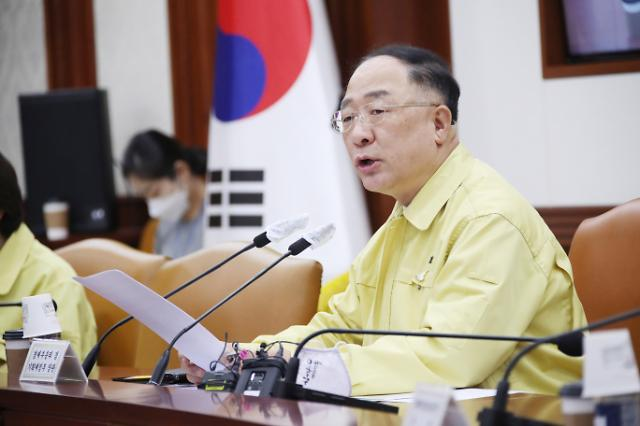 韩财长:将向汽车配件产业拨款5000亿韩元