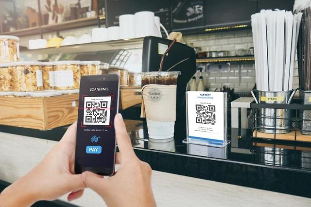 Kakao participates in governments QR code electric registration to trace dance club visitors