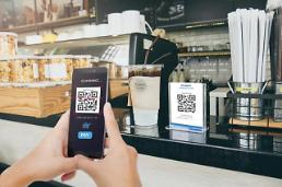 .Kakao participates in governments QR code electric registration to trace dance club visitors.