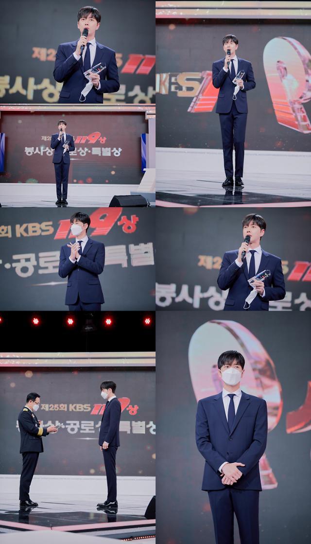 """박해진, 연예인 최초 KBS 119상 수상 """"작은 일도 외면하지 않을 것"""""""