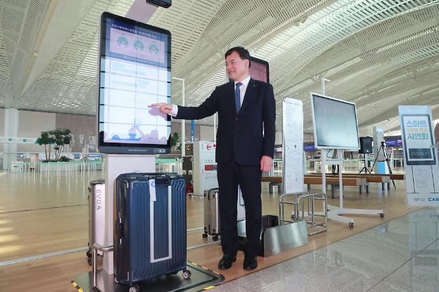 인천공항, 세계 공항 최초로 스마트 수하물 저울 도입
