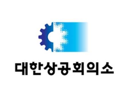 """대한상의 16회 경영콘서트...최병일 교수 """"韓, '비대면 서비스업'이 새로운 기회"""""""