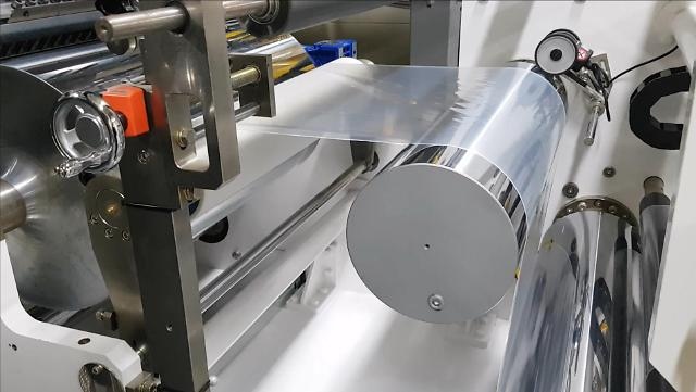 Hyosung Chemical in final stage of verifying commercial production of new packaging material