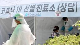 .韩国新增79例新冠确诊病例 累计11344例.