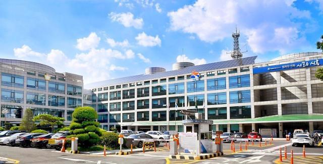 시흥시, 한국국토정보공사(LX)와 업무협약 체결