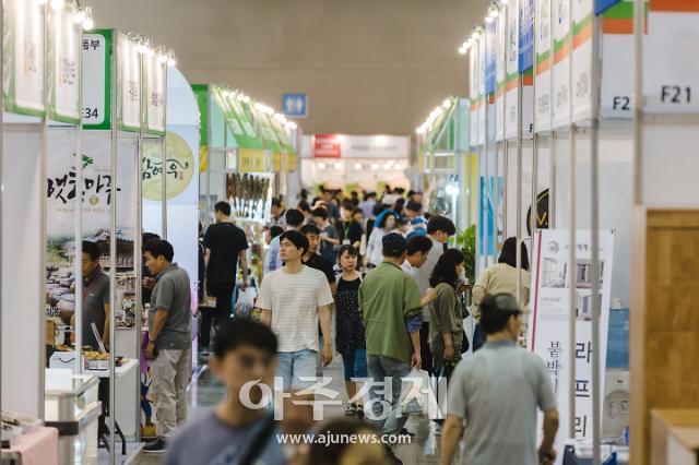 고양 킨텍스 전국 각지 '명품 특산물'한자리 대한민국의 맛과 멋 즐긴다