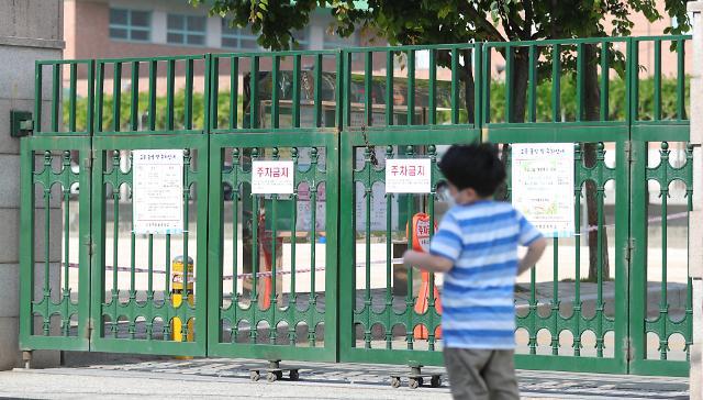 [슬라이드 화보] 물류센터 감염 여파로 인천 부평구, 계양구 등교 중지