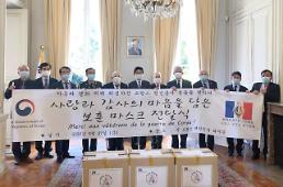 .韩驻法使馆向参战老兵捐赠口罩.
