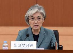 .韩外长:密切关注国际矛盾激化.