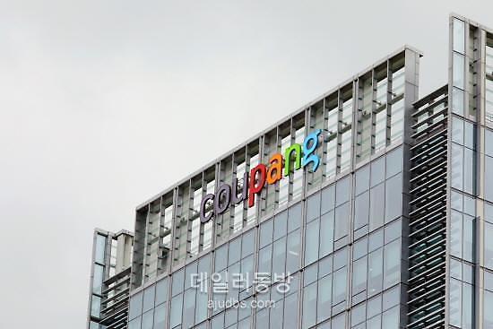쿠팡 고양물류센터 사무직원 코로나19 확진…건물 폐쇄