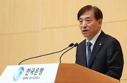 .Central bank trims key rate to record low amid grim growth outlook: Yonhap.