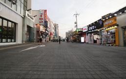 .报告:韩国经济降速1%P工作岗位蒸发45万个.
