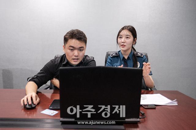 한동대, 포항북부서와 외국인 유학생 대상 온라인 범죄예방교실 운영