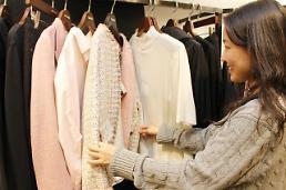 .韩4月流通企业销售额同比增3.9%.
