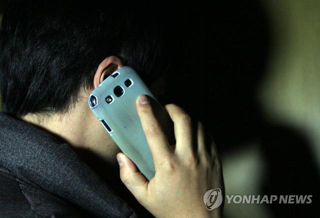 10억원 가로채... 금융기관 사칭 보이스피싱 조직 20명 검거 [사사건건]