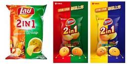 .抄袭美国乐事?好丽友中国新产品包装引争议.