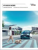 """現代モービス、今年2000件の研究プロジェクト実施…""""未来車の競争力確保"""""""